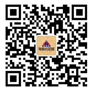 梧州raybet雷竞技官网达花园微信