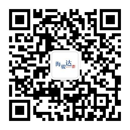 成都raybet雷竞技官网雷竞技电竞官网微信