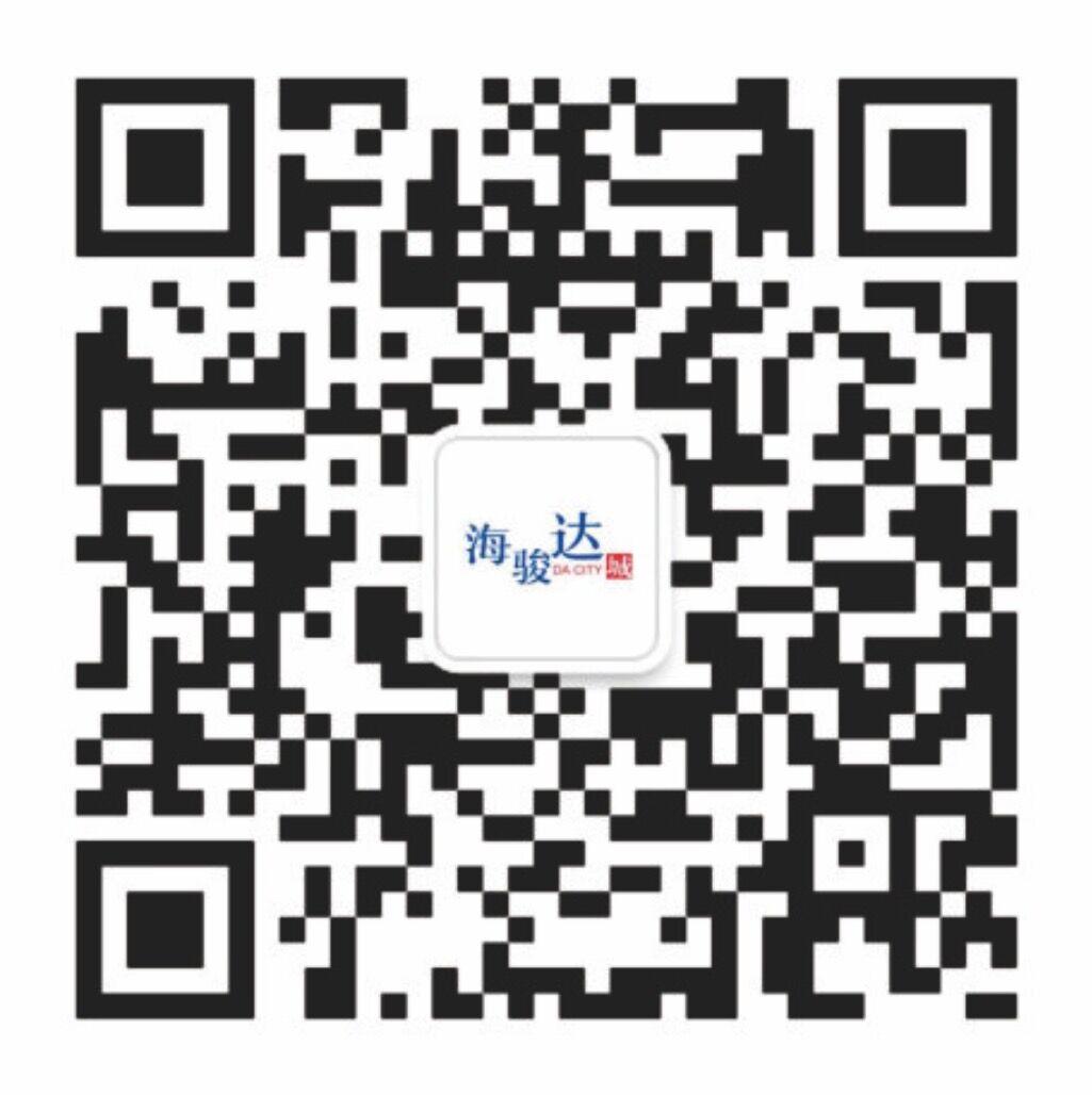顺德raybet雷竞技官网雷竞技电竞官网微信